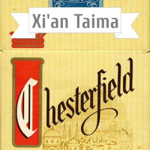 Ароматизатор Xi'an Taima - Chesterfield