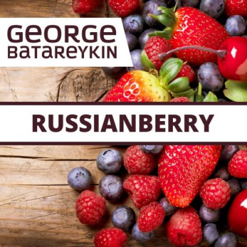Ароматизатор George Batareykin RUSSIANBERRY 10мл